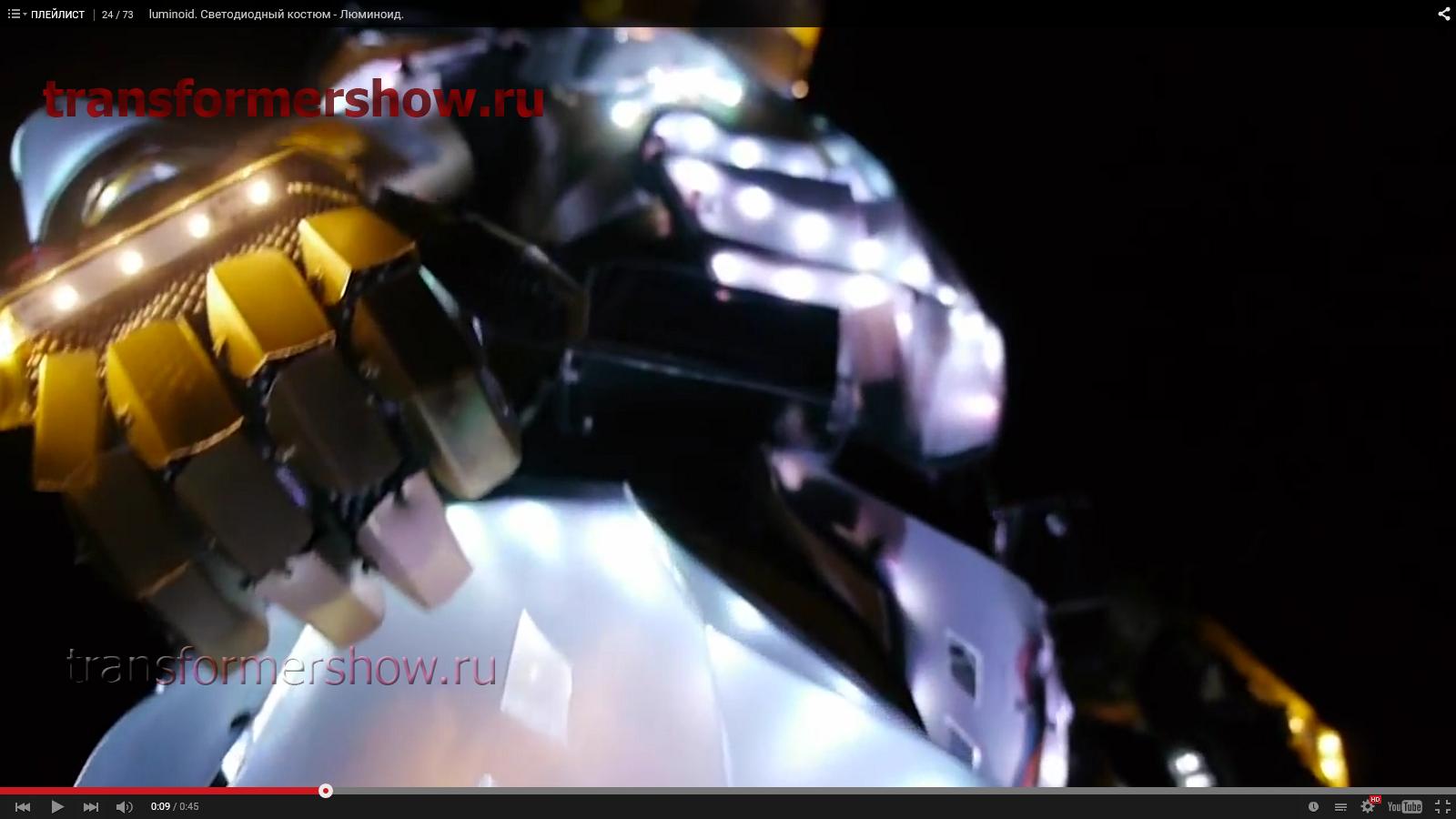 lumi-robot